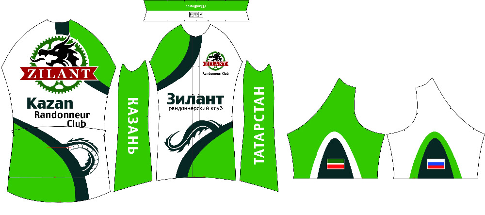 Customized Cycling <font><b>Jersey</b></font> Pro Team Personal Cycling Clothing Mountain <font><b>Bike</b></font> <font><b>Jersey</b></font> Shirt Affordable <font><b>Custom</b></font> Bicycle Shirt Maillot image
