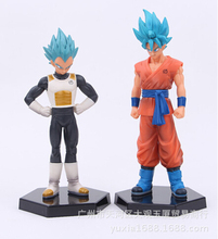 18cm Dragon Ball Z Super Big Super Saiyan Son Gokou PVC Action Figure Collection Model Toy
