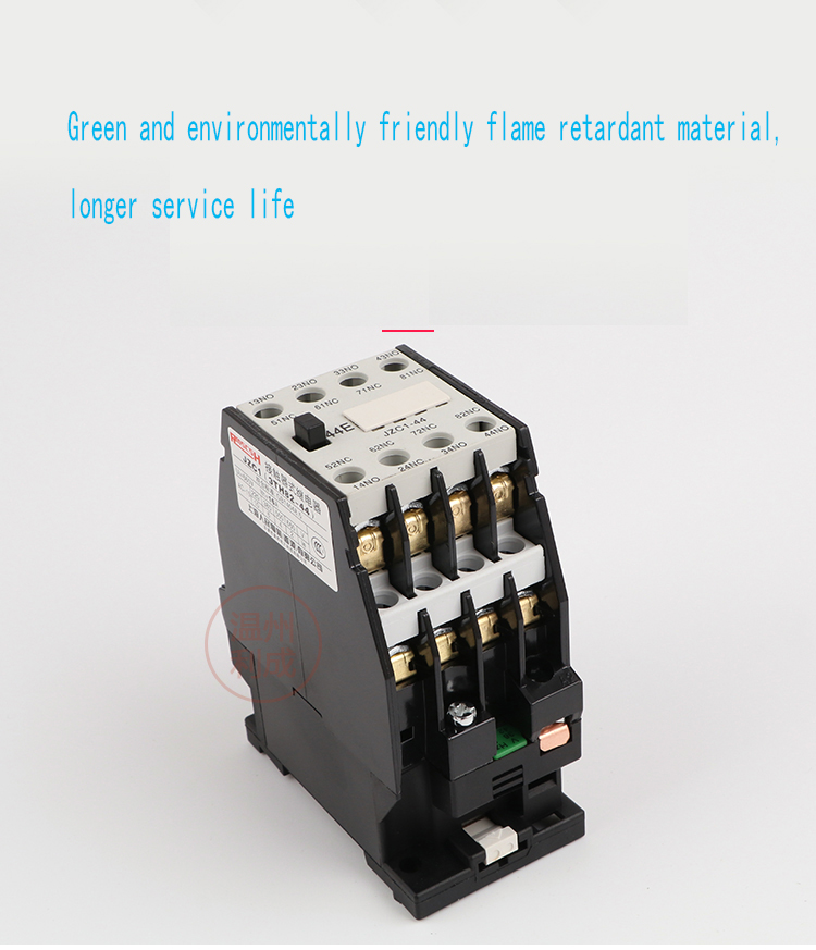HTB1yfR3Xh rK1RkHFqDq6yJAFXaW - Contact Intermediate Relay JZC1-44 220V/380V/110V/24V Silver Point Relay 4NO+4NC