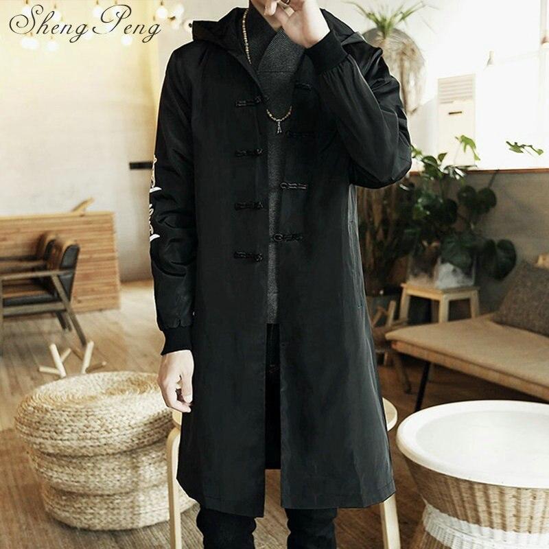 Traditionnels chinois vêtements mâle vêtements chinois veste shanghai tang cheongsam hommes magasin de vêtements chinois tang costume top CC250