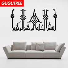 Decorate Islam Muslim art wall sticker decoration Decals mural painting Removable Decor Wallpaper LF-130