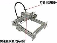 새로운 레이저 7000 mw diy 레이저 조각 기계 17*20 cm 금속 조각사 마킹 기계 금속 조각 cnc 라우터