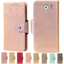 Embossing Stand Flip PU Leather wallet Case Cover For Prestigio Grace Z5 PSP 5530 DUO Phone Cases(China)