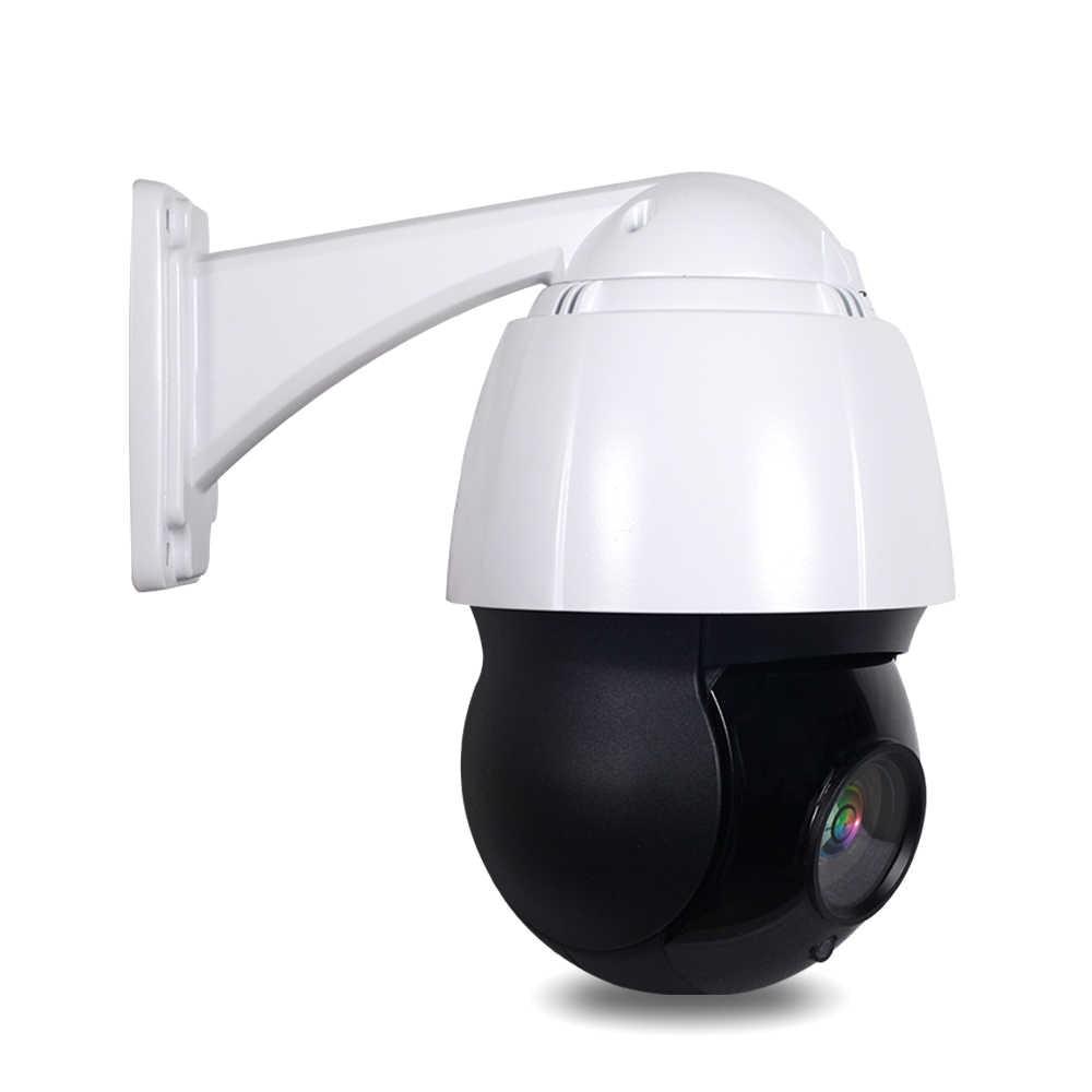 150 m IR ראיית 36x זום 5MP מלא HD במהירות גבוהה כיפה מצלמות P2P Onvif 5MP בזמן אמת IP CCTV מצלמות POE אספקת חשמל PTZ מצלמות