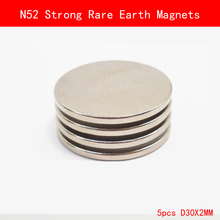 5PCS round D30X2mm N52 Super Powerful Strong Rare Earth Magnet permanent plating Nickel Magnets Diameter 30mm*3mm