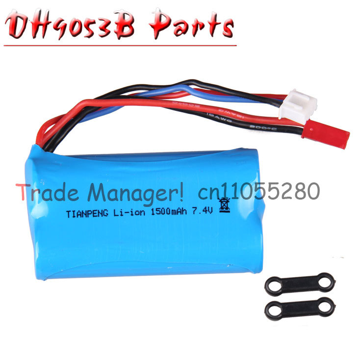 DH9053B Li-ion battery 7.4v spare parts for Double Horse 9053B rc helicopter parts dh 9053b battery  free shipping free shipping dh 9053 parts gear blade clip balance bar for dh9053 rc helicopters spare parts