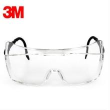 3 м 12166 защитные очки обтекаемой формы защитные очки противоударной защитной плёнки/УФ наружное зеркало заднего вида светоотражающие стойкая к механическим повреждениям линзы H020302