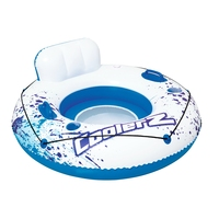 Dia 120cm Inflatable Luxury Swin Tube With Backrest 2 Cup Holders Swimming Ring Pool Float Air Mattress Pool Water Fun Raft