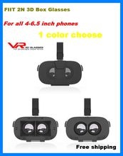Fiit 2N glasses VR 3D Glasses Virtual Reality Headset vrbox Head Mount Video Google Cardboard Helmet For 4′-6.5′ phones for htc