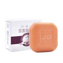 Женщины ванна мыло чистки нижней части тела уход анти-зуд запах антибактериальный наркотиков бактерицидное мыло #864(China (Mainland))