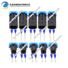 5 Sets 2 Pin Outdoor Temperature Sensor Plugs Automotive Connectors Waterproof DJ7024-1.5-11 / 21