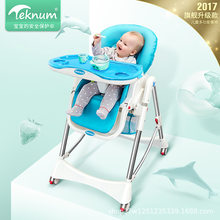 Baby dining chair to eat collapsible portable European multi-function baby table children learn to sit chair(China)