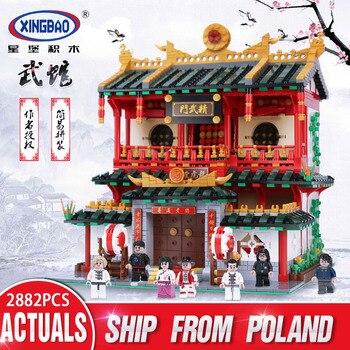 Creator Expert Chinese Street View The Chinese Martial Arts Set 01004 Model Building Blocks Bricks Kits Toys