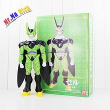 Big Size Ball Perfect Cell Pvc Figure Toy With Box 48cm