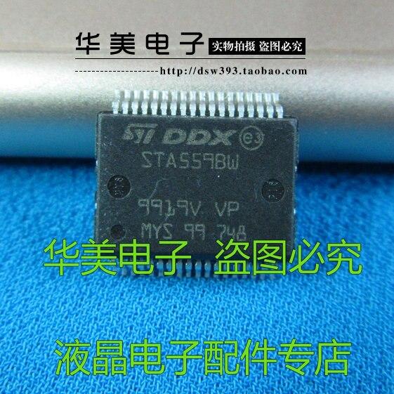 Цена STA559BW