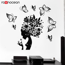 Pretty Butterfly Beauty Salon Woman Abstract Hair Stickers Vinyl Home Decor Wall Decals Removable Mural Window Sticker 3356