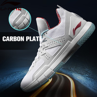 Li Ning Men S Way Of Wade 5 CITY FLAG CHICAGO Basketball Shoes Cushion Bounse Sneakers