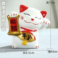 Ceramiczne kot hurtownie klienta powieść dobrej jakości Zhaofu małe ozdoby ceramiczne rzemiosła
