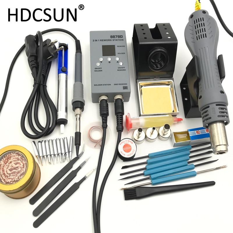 2018New 220v 110v EU US plug 8878D 700W 2in1 BGA Rework Soldering Station Hot Air gun