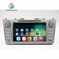 CHOGAT 8 Inch Quad Core 2 Din Android 6 0 Car Dvd Player Car Gps Stereo