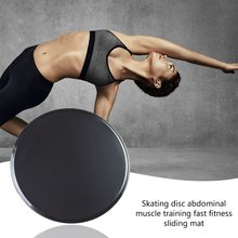 Round Slide Gliding Discs Coordination Ability relax Exercise Sliders For Core Training Abdominal And Full Body Training