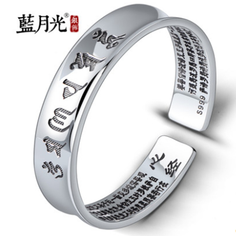 Silver bracelet s999 pure silver female silver thai silver baiyin to send mom fine glossy