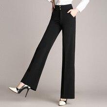pantalones pierna ancha de