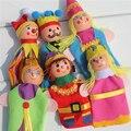6 unids/lote Dedo Marionetas Muñecas Rey Reina Familia Niños Aprendizaje Juguetes Educativos Regalo de Los Niños Para Las Niñas Bebés Reborn Muñeca Renacida