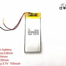 10 шт. bihuade 3,7 V, 750 mAH, 582459 полимерный литий-ионный/литий-ионная аккумуляторная батарея для игрушка, портативное зарядное устройство, gps, mp3, mp4, сотовый телефон, динамик