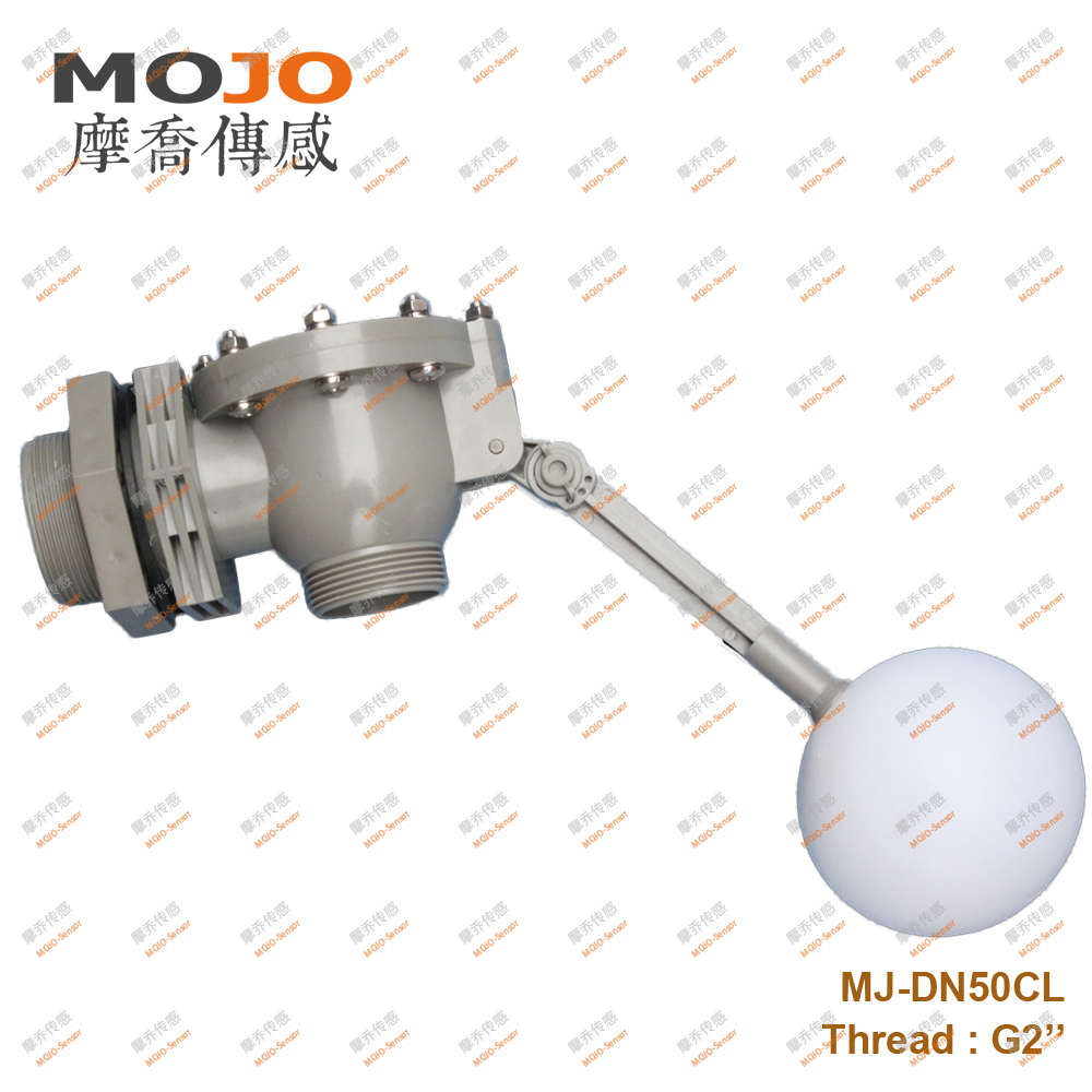 2020 MJ-DN50CL Water Float Valve G 2