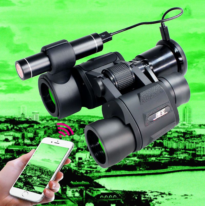 Night Vision Telescope Sight Infrared Flashlight Supplement Light Take Pictures With A Switching Ring Mobile Phone