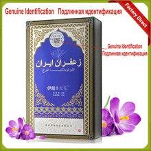 Crema de azafrán iraní, crema blanca Vulva leukoplakia, crema de masaje de reparación de Irán