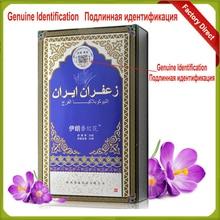 Iranian Saffron Cream White Cream Vulva leukoplakia Iran Repair Massage Cream
