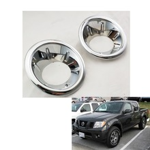 2PCS ABS Chrome Fog Lamp Cover Exterior Molding Trim Car Styling Cover Accessories For 2008-2013 Nissan NAVARA D40