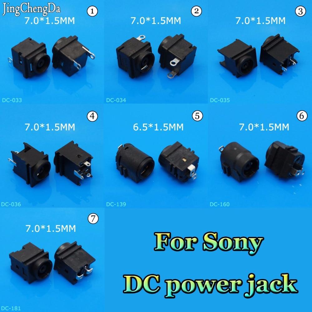 Jing Cheng Da Laptop DC power jack DC Jack for Sony Vaio VGN-FZ VGN-NR VGN-FW PCG 3pin VGN-BX BX396XP VPCSD-113T SR48J VGN-CR11S laptop bottom case for sony vgn fw560f pcg 3j1l maroon 013 120a 8129 b