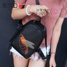 Aetoo новый корейский вариант небольшие пчелы хит цвет вышивка кожа мини сумка модные мини маленький рюкзак