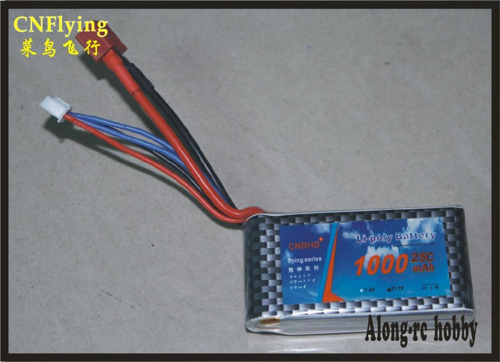RC airplane spare part hobby plane model RC Boat part li-po <font><b>battery</b></font> <font><b>3s</b></font> 1000mah 25C (11.1V1000mah)