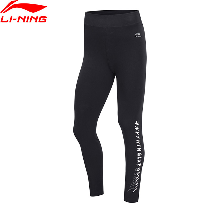 Li-Ning Women Sports Base Layer Pants Tight Fit 58% Cotton 32% Polyester 10% Spandex Li Ning LiNing Trousers AULP028 WKY227