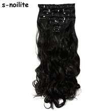S-noilite Extra Thick 175g 8 Pieces/Set Full Head Clip in Hair