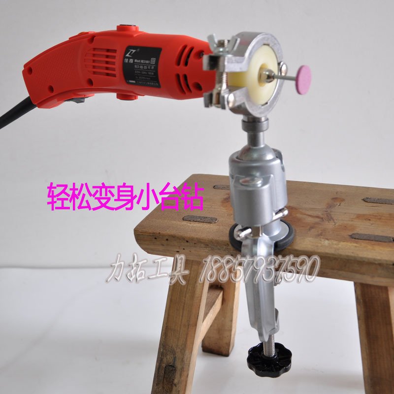 Multifunction electric electric grinder grinding machine polishing machine electric tools jade carving machine carving tools