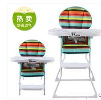 Free shipping children eat chair. The portable folding multi function plastic baby chairs and tables for dinner.