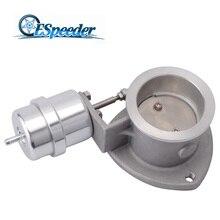 """ESPEEDER 2,"""" выхлоп вырезанный 63 мм Выпускной контроль вырезанный клапан с вакуумным приводом открытый закрытый выпускной наконечник клапан глушителя"""