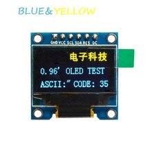 0.96 «светодиодный дисплей модуль синий и желтый 12864 светодиодный экран SPI IIC интерфейс для Arduino STM32 51 sd1306 драйвер Новый DIY светодиодный дисплей