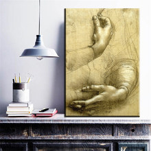 ZZ783 Wall hangings painting Study-Of-Hands by Leonardo Da Vinci oil painting on canvas wall art No Frame for livingroom decor(China)