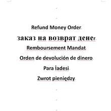 8011934602942538  refund money