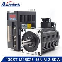 Aubalasti 3.8KW AC драйвер серводвигателя 15N. м 2500 об./мин. 130ST M15025 двигатель переменного тока Соответствует драйвер серводвигателя AASD30A двигатель в с