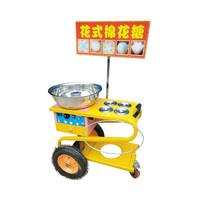 Cotton Candy Floss Machine For Commercial Electric Cart Type Heating Sink Cotton Candy Maker 3 Seconds