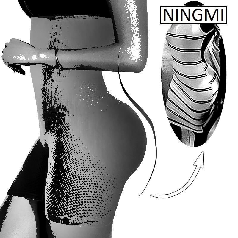NINGMI VIP Prodotto Culo Sollevatore Boxer elasticizzati Shapewear Per Il Commercio All'ingrosso & Dropshipping