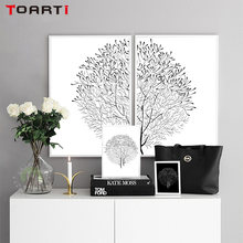 Modern Minimalist Black White Trees wall art Canvas Painting Pictures abstract Posters And Prints Nordic Style Home Decor(China)