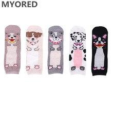 цена на MYORED 5pairs lovely dog short socks women's cotton cartoon animal woman casual dress gift socks Calcetines de dibujos animados